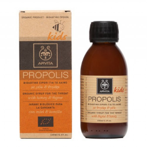 Apivita jarabe propolis kids 150ml