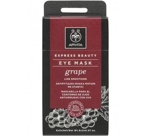 Apivita masc. ojos antiarrugas uva