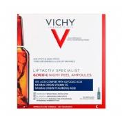 Lictactiv glicolico (10 ampollas)
